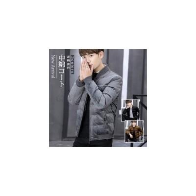 中綿コート 防寒 立ち襟  カジュアル メンズ  ショート丈 大きいサイズ 厚手 トップス あったか アウター ファッション