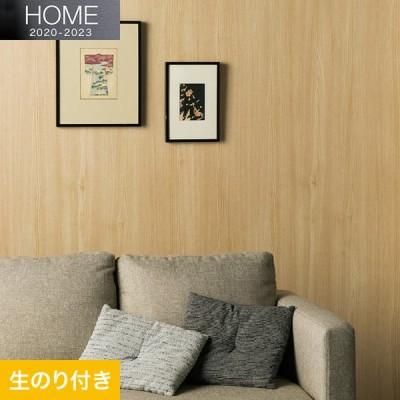 壁紙 クロス のり付き壁紙 ルノン HOME 2020-2023 抗菌・汚れ防止 スーパーハード 木目 不燃 RH-7820*RH-7820
