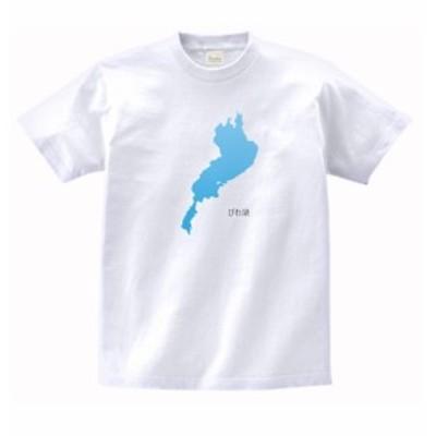 デザイン Tシャツ びわ湖 白