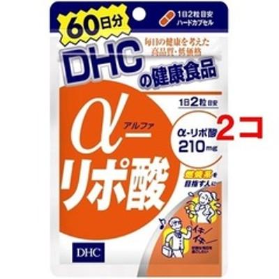 DHC α-リポ酸 60日分 (120粒*2コセット)