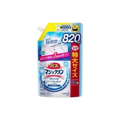 バスマジックリン お風呂用 スーパークリーン香りが残らない 詰め替え スパウトパウチ(820ml)