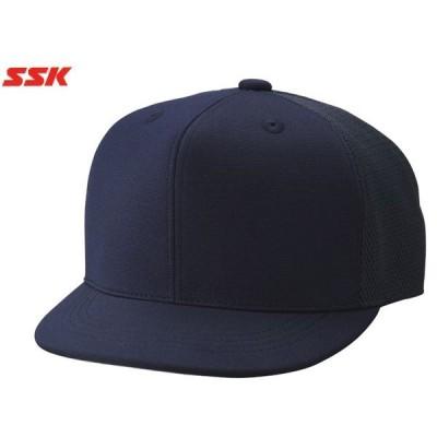 エスエスケイ SSK 審判帽子(六方半メッシュタイプ) 野球 帽子 キャップ アンパイア