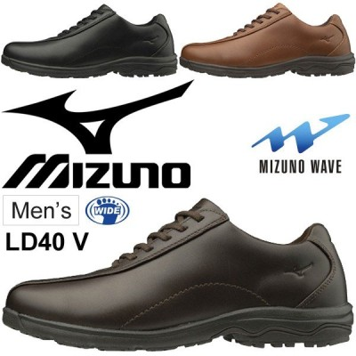 ウォーキングシューズ メンズ ミズノ mizuno LD40 V 紳士靴 ワイドモデル 3E相当 男性用 レザーシューズ 天然皮革 靴/B1GC1917【取寄】【返品不可】
