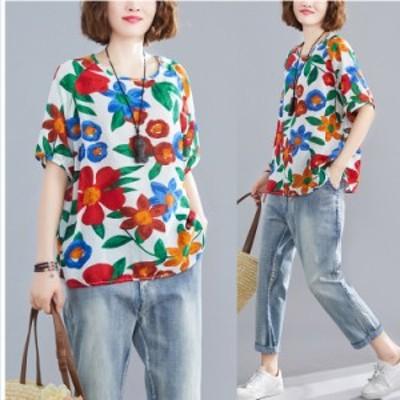 レディース ロングtシャツワンピース 大きいサイズ 大きい サイズ レディース 半袖 セレカジカットソー ボタニカル ゆる Tシャツ おおき