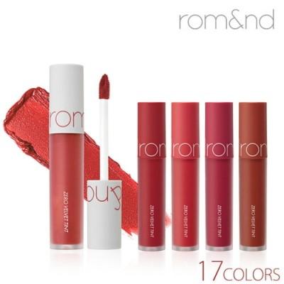 Rom&nd Zero velvet tint ゼロベルベットティント 全17色 ロムアンド ティント リップ 口紅 韓国コスメ 韓国化粧品 リップスティック リップティント