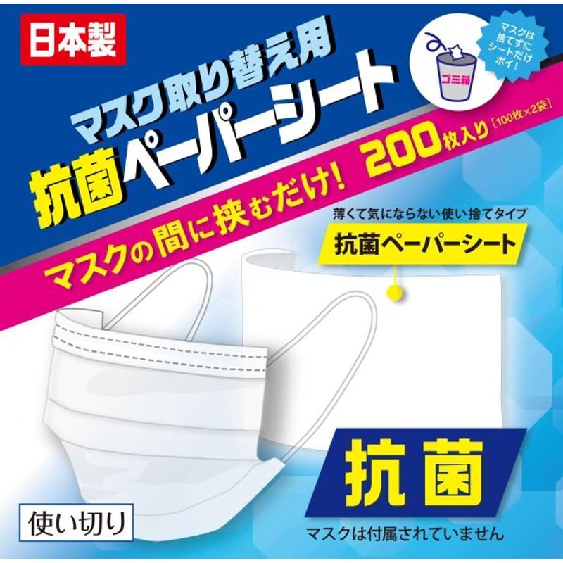 フィルター マスク シート 【楽天市場】マスクフィルター