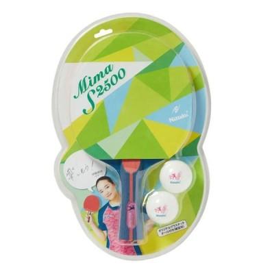 ニッタク メンズ レディース ジュニア Mima S2500 卓球 シェークハンドラケット NH-5140