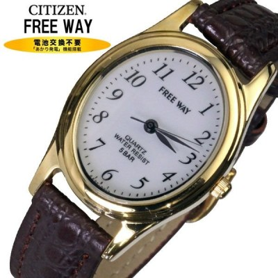 シチズン時計FREE WAY ソーラー発電腕時計レディースAA95-9917(ネコポス対応)