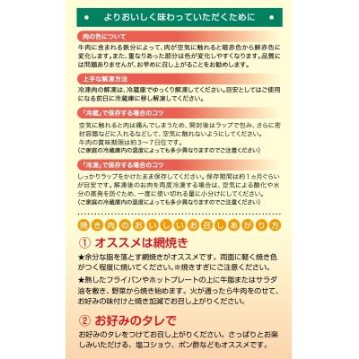 【2021年1月より発送】かながわブランド【足柄牛】特上カルビ焼肉用500g