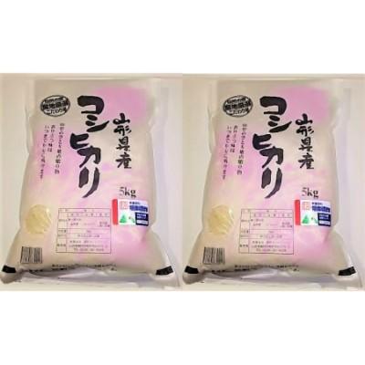 A52-006 【令和2年産】特別栽培米 コシヒカリ精米 10kg(5kg×2袋)【新米】