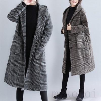コート チェスターコート 秋冬 レディース アウター ジャケット ロングコート 暖かい 大人っぽい印象に 女性らしいシルエット チェック