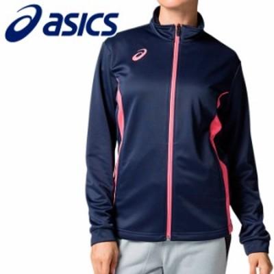 アシックス WSトレーニングジャケット レディース 2032B243-400