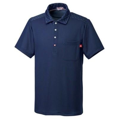 ルコックスポルティフ ユニセックスニットシャツ UZL3062 ネイビー EL 介護ユニフォーム 1枚(直送品)