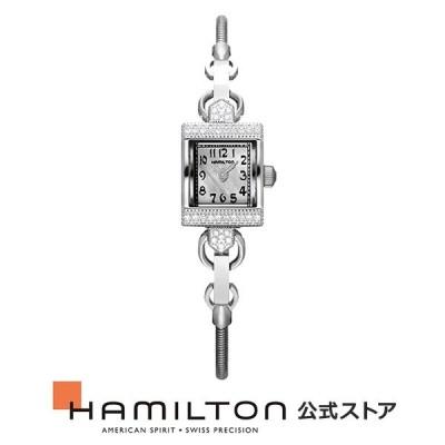 ハミルトン 公式 腕時計 HAMILTON  アメリカンクラシック レディハミルトン ビンテージ クオーツ 15.00MM メタルブレス H31291113 女性 正規品