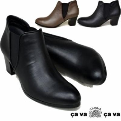 セール cavacava サヴァサヴァ サバサバ 本革レザーブーティー ショートブーツ 厚底 ヒール 6220067 【送料無料】