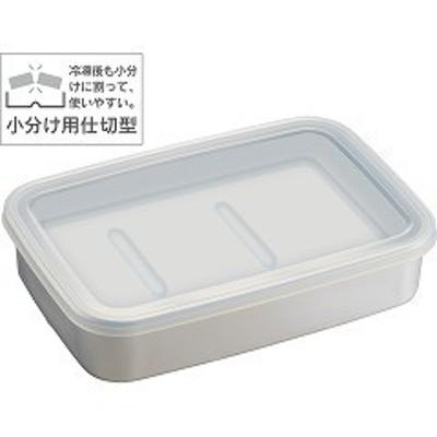 アルミ急速冷凍保存容器L 1200ml ナチュラル AKH4(1コ入)[保存容器]