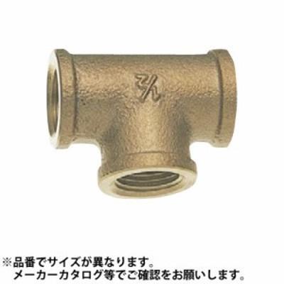 SANEI JT770-13 砲金チーズ JT770 13 (JT77013)