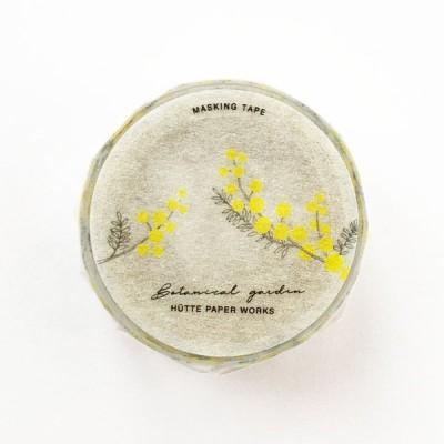 Hutte paper worksマスキングテープ mimosa/ミモザ 20mm 薄いグレー