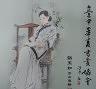 二手書R2YB 103年7月《臺中華夏書畫協會 張玉如作品專輯 2014 內有簽