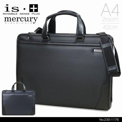 ビジネスバッグ メンズ A4 ブリーフケース ブランド  斜めがけ 2Way 日本製 is・+ アイエスプラス マーキュリー mercury 撥水 送料無料