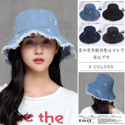 送料無料帽子 デニム レディース UVカット つば広 折りたたみ 大きいサイズ ハット おしゃれ レディース帽子 サファリハット UVカット帽子 つば