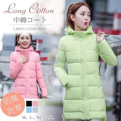 ロングコート ダウン綿コート 中綿コート レディース コート 厚手 アウター 暖かい 大きいサイズ 通勤 防寒 冬服