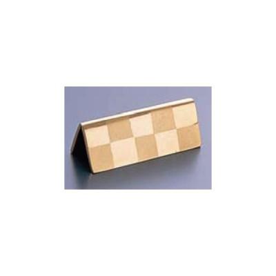 禅シリーズ 箸置(市松模様)三角/金仕上げ