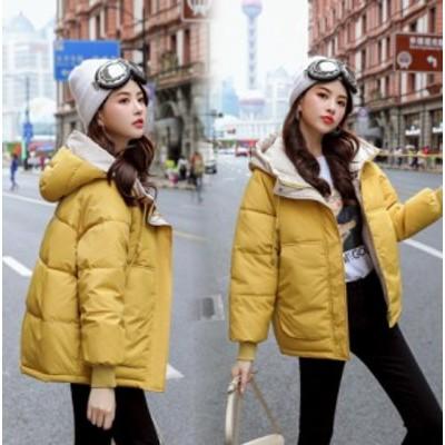 中綿ジャケット ショート丈 ダウンジャケット ショートジャケット ダウンコート 中綿コート 防寒 レディースコート 保温 暖かい フード付