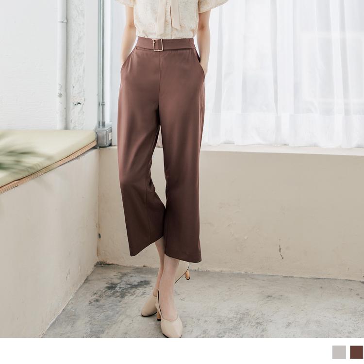 純色不易皺後鬆緊裝飾釦九分寬褲