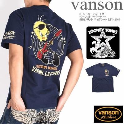 バンソン VANSON × ルーニーテューンズ コラボ Tシャツ ベーシスト トゥイーティー 刺繍プリント 半袖Tシャツ LTV-2006-DNAVY