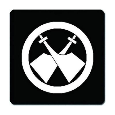 家紋 捺印マット 丸に違い舵紋 11cm x 11cm KN11-0398W 白紋