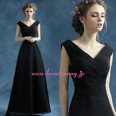 パーティードレス カラードレス ブラック 黒色 ロング e332