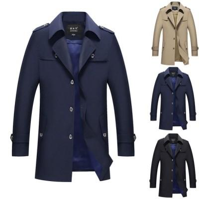 メンズ ファッション 長袖 ミリタリージャケット ミリタリーコート  ロングコート防風 防寒