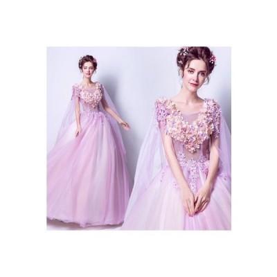 豪華 パーティー 高級感 フラワー ロング 素敵 ウェディングドレス プリンセス 上品 フォーマル 撮影 編み上げ パーティ 結婚式 結婚式二次会 お呼ばれ