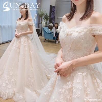 新品ウェディングドレス ウェディングドレス パーティードレス オフショルダー 花嫁ロングドレス 結婚式 トレーンライン 二次会 エレガント お呼ばれhs5500