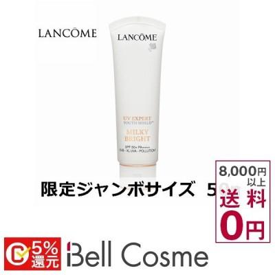 ランコム UV エクスペール クリア n  限定ジャンボサイズ 50mL (日焼け止め(顔))  プレゼント コスメ