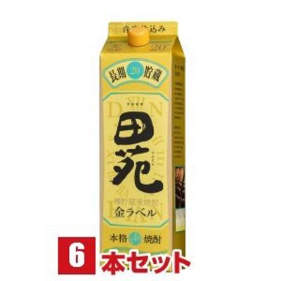 田苑 焼酎 金ラベル 長期貯蔵酒 20度 1.8L 1800ml パック 1ケース 6本 麦焼酎 田苑酒造