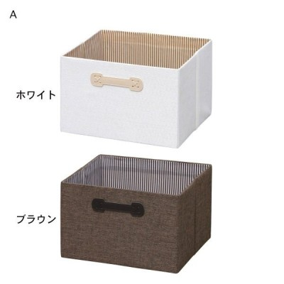 フリーボックス 小物収納ケース 木目調ラック テレビ台に合う収納ボックス ブラウン