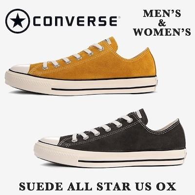 converse コンバース 1CL708 1CL709 SUEDE ALL STAR US OX スエード オールスター US オックス メンズ レディース スニーカー チャックテイラー CH