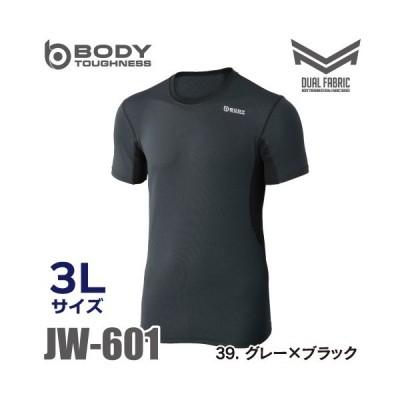おたふく手袋 デュアルメッシュ JW-601 ショートスリーブ(半袖) 3Lサイズ グレー×ブラック クルーネックシャツ