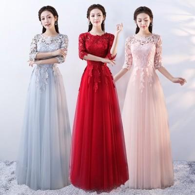 ロングドレスウェディングドレス マキシワンピース 結婚式 ドレス カラードレス フォーマル ドレス パーティードレス レディース 大人 Aライン[レッド]