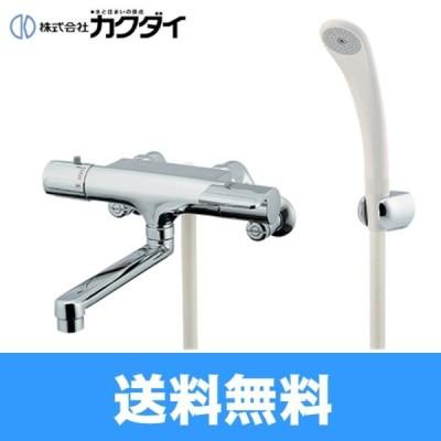 カクダイ KAKUDAI 浴室用水栓サーモスタットシャワ混合栓173-061 一般地仕様 送料無料
