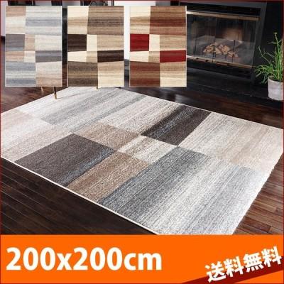カルム 200x200cm 正方形 トルコ製 ウィルトン織り 耐熱 遊び毛が出にくい おしゃれ Prevell プレーベル