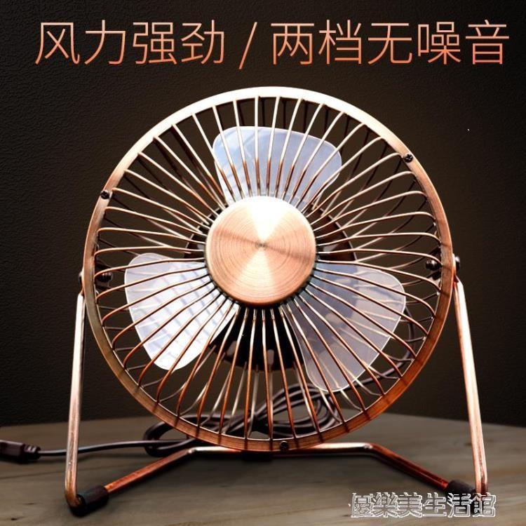迷你usb風扇8寸學生宿舍 超靜音大風力桌面臺式5寸6寸可充電風扇【免運】