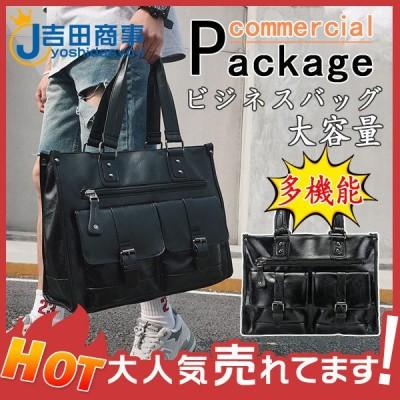 ビジネスバッグ ブリーフケース メンズ カバン 手提げ 多機能 多収納 通勤 出張 通学 オフィス フォーマル パソコン 大容量 ブラック 丈夫