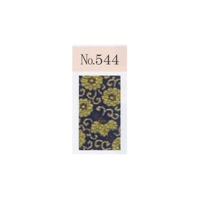 (No,544/菊桐唐草)上三丁金通・紺地/1m単位
