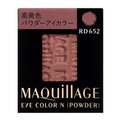 <ネコポス250円>【資生堂認定SHOP】マキアージュ アイカラーN (パウダー) RD652