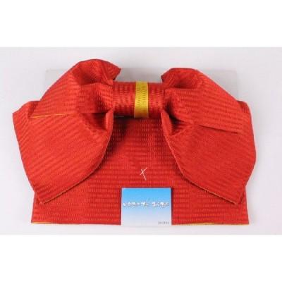 浴衣用 結び帯  作り帯 日本製  RYO-12 赤