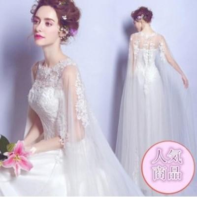 激安 大人気 チュール キャミソール プリンセスライン ウェディングドレス 二次会 花嫁 ウェディングドレス 二次会 マキシ ワンピ 花嫁