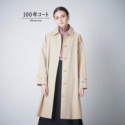サンヨーコート SANYOCOAT <100年コート>クラシックバルマカーンコート(三陽格子) (ベージュ)